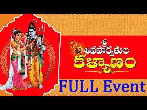 Shiva Parvathula Kalyanam 2017 Full Event | Hanamkonda, Warangal | TV5 News