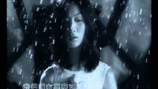 趙學而 Bondy Chiu《尋開心》[MV]