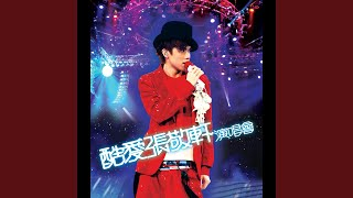 Huan Ying (Live)
