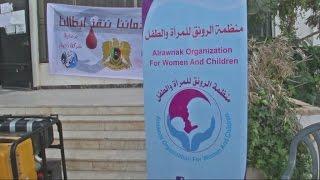 أخبار عربية | التبرع بالدم لصالح القوات التي تقاتل داعش في بنغازي