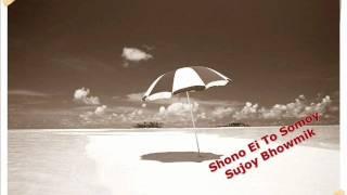 Shono Ei To Shomoy - Sujoy Bhowmik