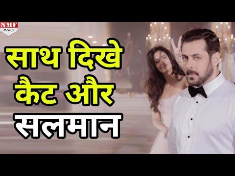 Salman Khan और Katrina Kaif film 'Tiger Zinda Hai'में दिखे एक साथ