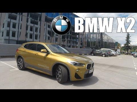 Mali X1? - BMW X2 PREZENTACIJA VOZILA