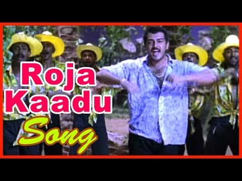 Red Tamil Movie | Songs | Roja Kaadu Video Song | Ajith Kumar | Priya Gill | Deva