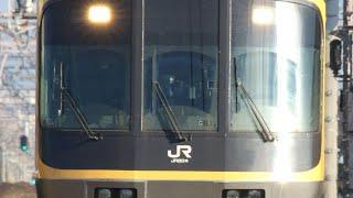 【山陽線検測】キヤ141系第1編成が長岡京駅を通過するシーン!(試9375D・2021.1.2)