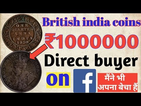 George v british india silver and copper coins sell direct buyer on Facebook