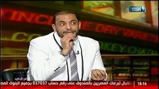 الناس الحلوة| نحت القوام مع د.حسام سيد مصطفى
