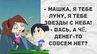 Ни надуть, ни поджать...))) Смешной анекдот дня!