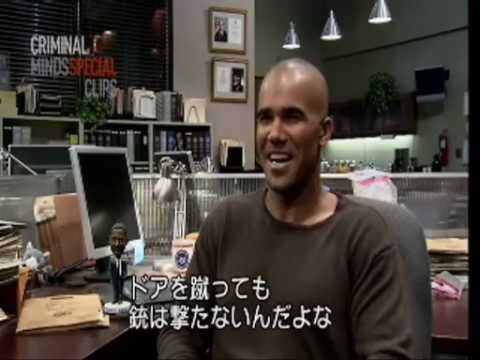 Shemar Moore On Jpn Tv