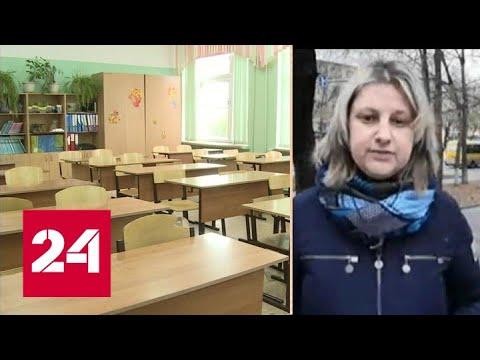 В Хабаровском крае на карантин по коронавирусу закрыли село Удское - Россия 24