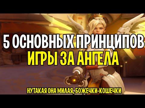 Как узнать, что вас посетил ангел хранитель 11 признаков