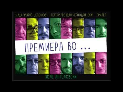 "Premiera vo...""Dorian Song""-Kole Angelovski"