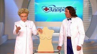 Здоровье. Странные вопросы о женской груди. Увеличение или уменьшение груди. (04..10.2015)(Какие исследования должна сделать женщина перед операцией по увеличению или уменьшению груди? Как делают..., 2016-08-21T17:59:17.000Z)
