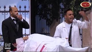 أوس أوس دكتور ميكانيكى .. وويزو العفشة قافشة😂 -  مسرح مصر - الموسم الخامس
