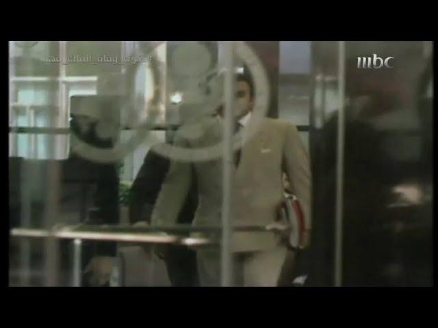 لماذا أرسل الملك فهد بن عبدالعزيز الأمير بندر بن سلطان إلى الصين سرا Youtube