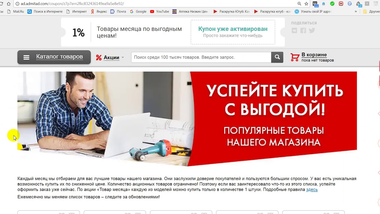 Инструменты Ру Интернет Магазин Коломна