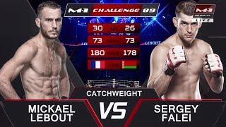 Микаэль Лебу vs Сергей Фалей, M-1 Challenge 89