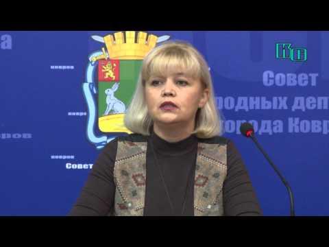 Центр занятости населения города Коврова о профподготовке