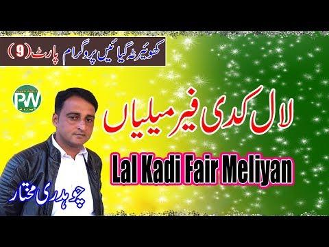 Download Ch Mukhtar - Lal Kadi Fair Meliyan | Gayane Program  Part-9 Mp4 baru