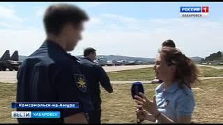 Учения лётчиков