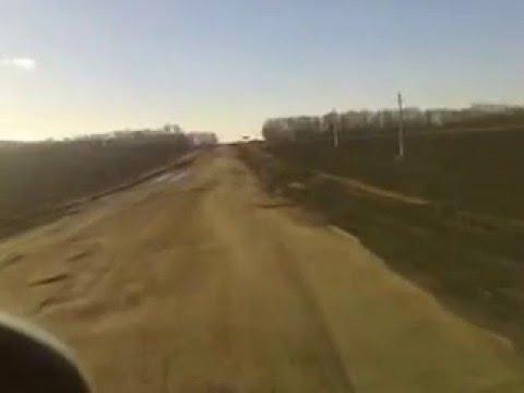 Знаменитая дорога Валуйки
