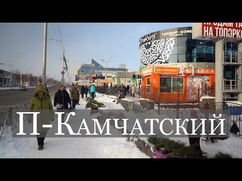 Петропавловск-Камчатский (4k) 6км - Силуэт  Прогулки по городу