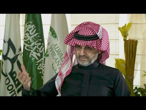 Billionaire Saudi Prince Reveals Secret Agreement With Government