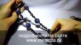 Видеоурок: Вязаные бусы