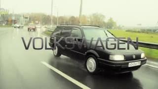 Volkswagen Passat B3 тест драйв, обзор.