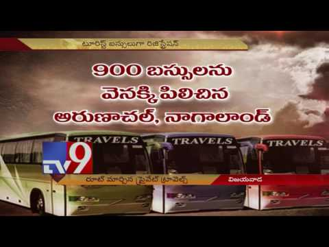 AP Private Travels get buses registered in North East, do business back home - TV9