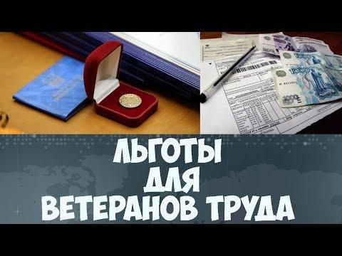 Госуслуги - пенсионный фонд, как войти в личный кабинет