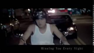 范逸臣-MISSING YOU