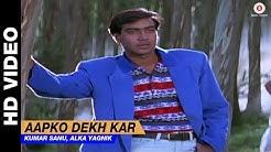 Aapko Dekh Kar - Divya Shakti | Kumar Sanu, Alka Yagnik | Ajay Devgan & Raveena Tandon