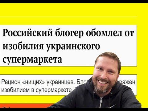 Варламов потролил ватанов