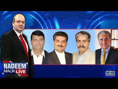 Nadeem Malik Live - SAMAA TV - 03 Aug 2017