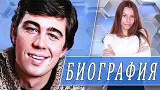 ✅ Биография Знаменитого Сергея Бодрова. (Life Story)