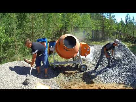 Как быстро залить фундамент бетономешалкой