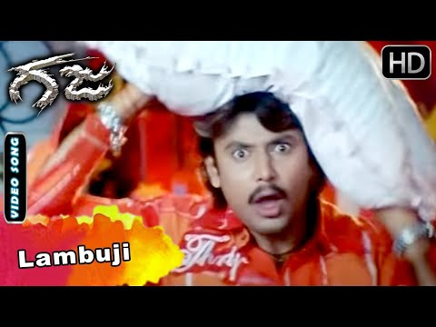 Gaja Movie Songs : Lambuji Video Song | Darshan Songs | Navya Nair | V Harikrishna