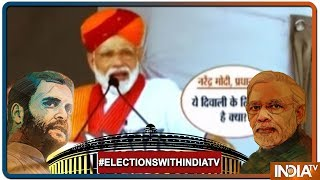 Watch a special show on PM Modi\'s Lok Sabha election campaign