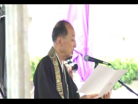 Monshu Koshin Ohtani - Dedication Ceremony for Pacific Buddhist Academy Future Facilities