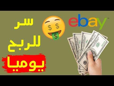 كتاب العشائر الأردنية احمد عويدي العبادي