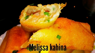 مطبخ ميليسا كهينا بوراك بكريمة الجبن والدجاج الباقي Bourek a la creme fromage  poulet