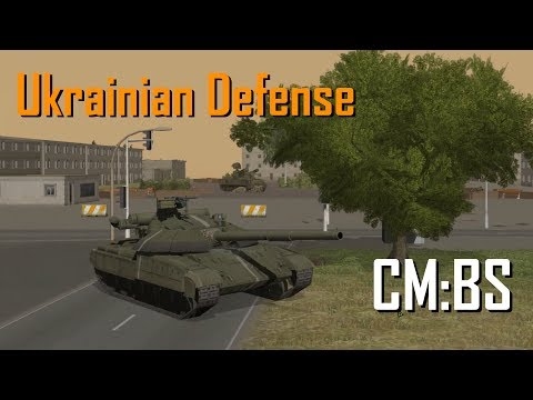 Combat Mission: Black Sea - Ukrainian Defense
