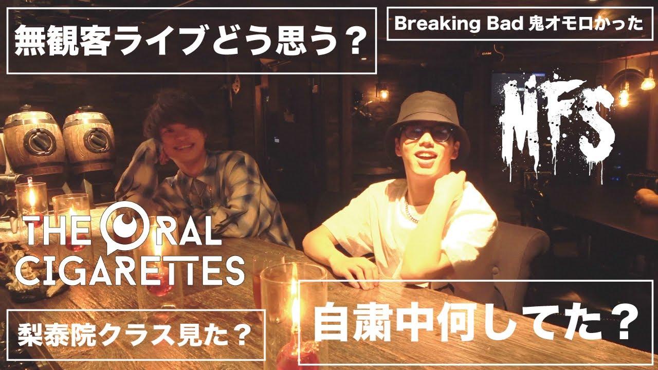 Hiroの「最近どうよ(´・_・`)?」Vol.1 オーラル拓也さんと対談