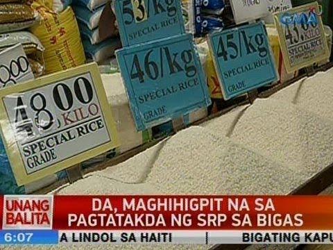 UB: DA, maghihigpit na sa pagtatakda ng SRP sa bigas thumbnail