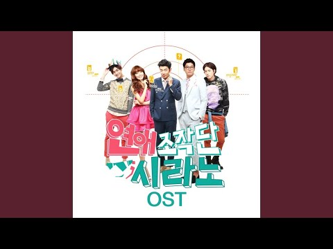 Ra. D 라디 빅 - Something Flutters 어떤 설레임 [Dating Agency : Cyrano 연애조작단; 시라노 OST Part 3] from YouTube · Duration:  3 minutes 1 seconds