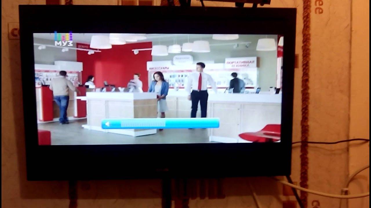 Быстрая настройка НТВ-Плюс и Триколор в сложных условиях - YouTube