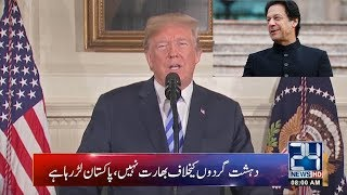 News Headlines  800am  22 Aug 2019  24 News Hd