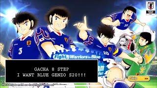 Gacha 8 Step Tachibana Twins Banner - Captain Tsubasa Dream Team