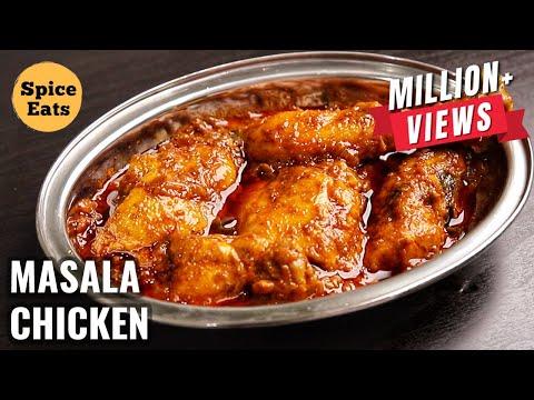 RESTAURANT STYLE MASALA CHICKEN | MASALA CHICKEN CURRY BY SPICE EATS